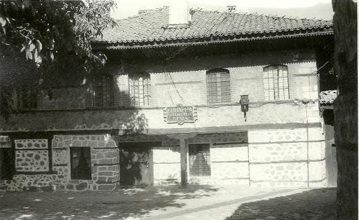 Todeva House in Bansko | Lucky Bansko
