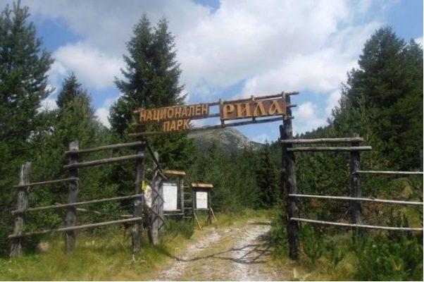 History of the town of Belitsa